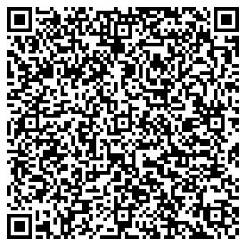 QR-код с контактной информацией организации ТехноКамень, ООО