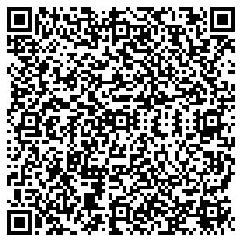 QR-код с контактной информацией организации Сабиналь, ОДО