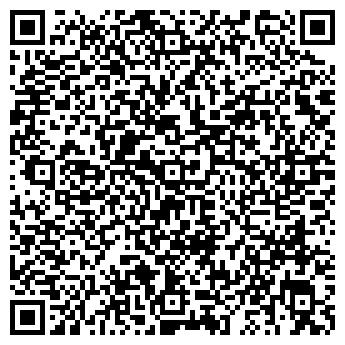QR-код с контактной информацией организации Бустер-Трейд, ООО