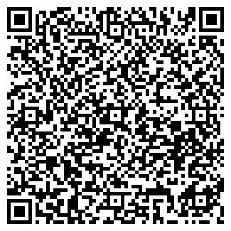 QR-код с контактной информацией организации ПСТ Украина, ООО