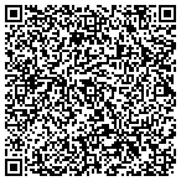 QR-код с контактной информацией организации ПУТЬ ИЛЬИЧА СЕЛЬХОЗКООПЕРАТИВ