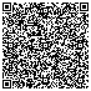 QR-код с контактной информацией организации Ками-7, ООО