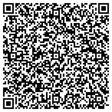 QR-код с контактной информацией организации Доцяк В.В., ЧП