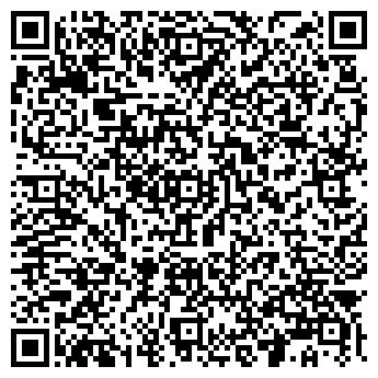 QR-код с контактной информацией организации Гранд Декор, ООО