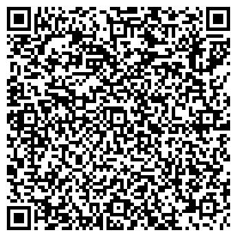 QR-код с контактной информацией организации Венцель, Компания