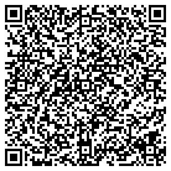QR-код с контактной информацией организации Родомысл, ЧП