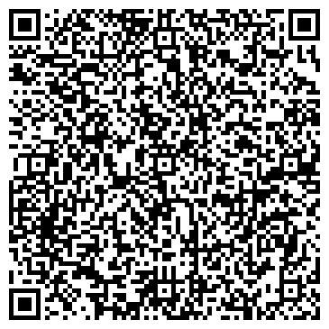QR-код с контактной информацией организации Аспект-К, ООО