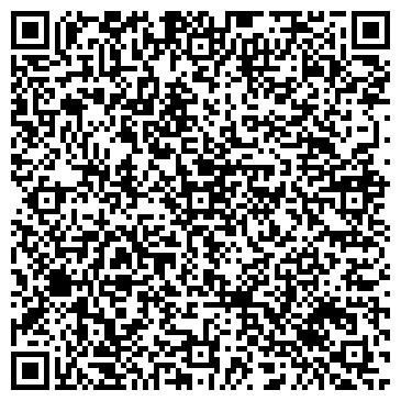 QR-код с контактной информацией организации Деймос, ООО
