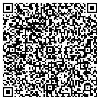 QR-код с контактной информацией организации Грифус, ООО