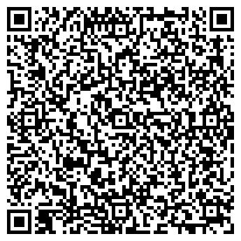 QR-код с контактной информацией организации Мегаполис-Экспресс, ООО