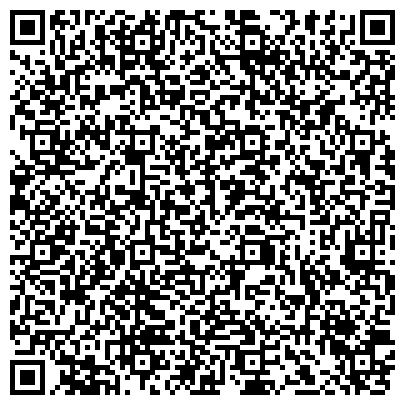 QR-код с контактной информацией организации ИЗУМРУД ЮВЕЛИРНЫЙ САЛОН ФИЛИАЛ АО КАЗАХЮВЕЛИР Г. Г.СЕМИПАЛАТИНСК,