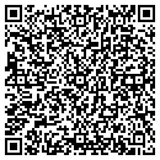 QR-код с контактной информацией организации МАКСИ ДОМ