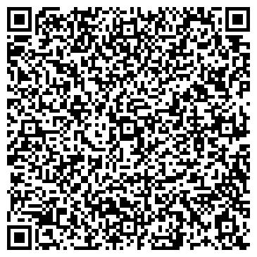 QR-код с контактной информацией организации Auguste (Огюст), ЧП