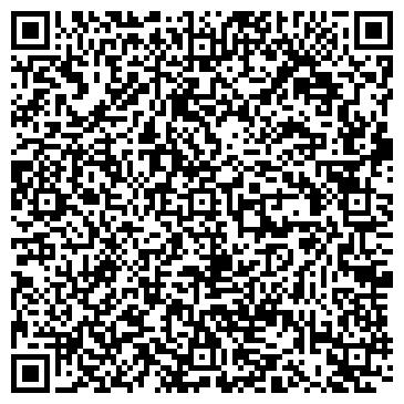 QR-код с контактной информацией организации Вигата (Vigata), ООО