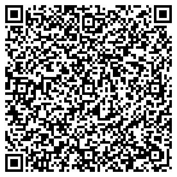QR-код с контактной информацией организации Стоун де люкс, ООО