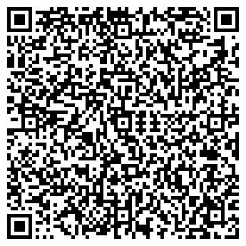 QR-код с контактной информацией организации Конус-II, ООО