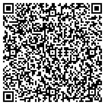 QR-код с контактной информацией организации Шумский А. В, ФЛП