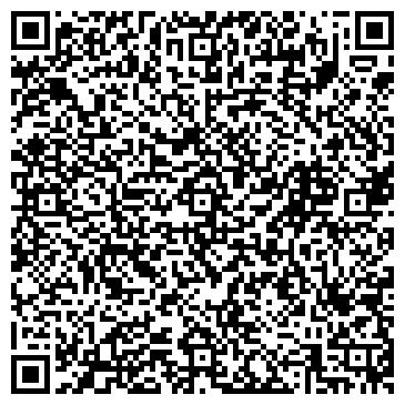 QR-код с контактной информацией организации Белком, ЧП