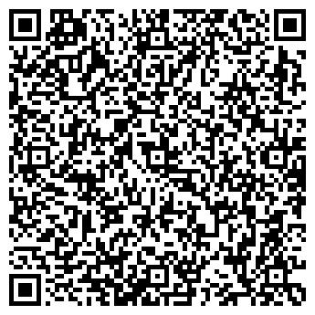 QR-код с контактной информацией организации Погребняк, СПД
