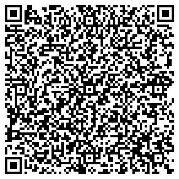 QR-код с контактной информацией организации Шингур А.В., ФЛП