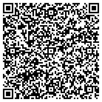 QR-код с контактной информацией организации ДОБРОТА, ТОО