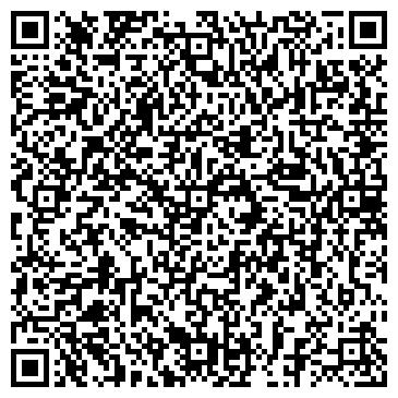 QR-код с контактной информацией организации Вектор-СПС, ООО