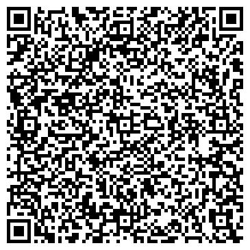 QR-код с контактной информацией организации Била Скеля ЛТД, ООО