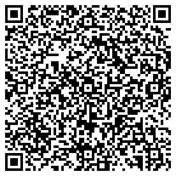 QR-код с контактной информацией организации Мосиенко, ЧП