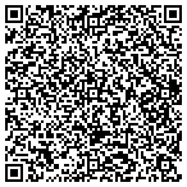 QR-код с контактной информацией организации Левада ЛТД, ООО