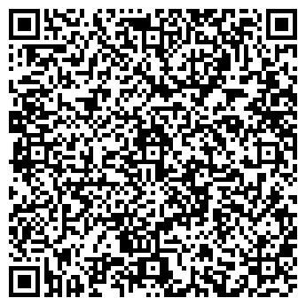 QR-код с контактной информацией организации Козак А.С, ООО