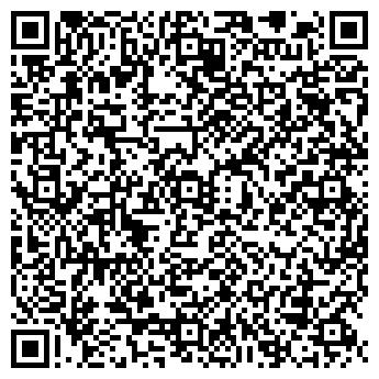 QR-код с контактной информацией организации Арт-Декор, ЧП