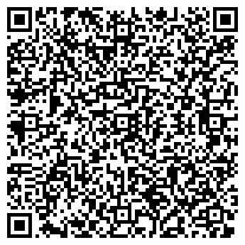 QR-код с контактной информацией организации Мрамоар, ООО