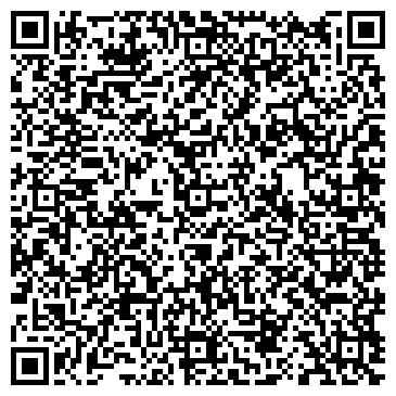 QR-код с контактной информацией организации ДСП Центр Караганда, ТОО