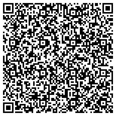 QR-код с контактной информацией организации Восток-Мебель LTD, ТОО