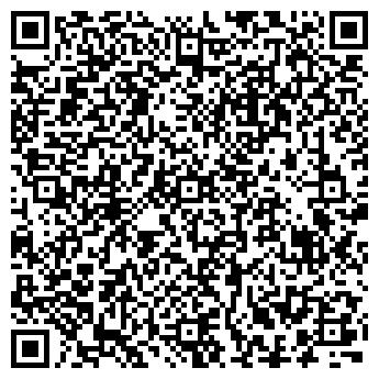 QR-код с контактной информацией организации Мебельные фасады, ТОО
