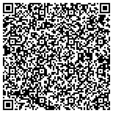 QR-код с контактной информацией организации Алия Sarus (Алия Сарус), ТОО