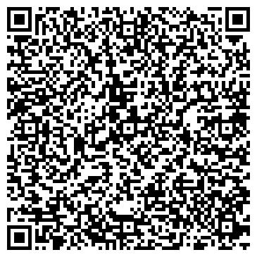 QR-код с контактной информацией организации Лидер Мебель Маркет, ТОО