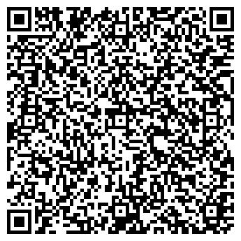 QR-код с контактной информацией организации ПРИМА-СЕРВИС, ЧП