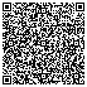 QR-код с контактной информацией организации ООО СТИЛВЕСТ