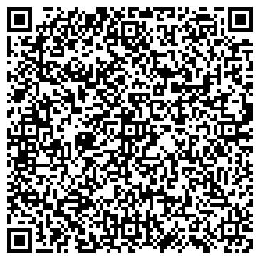 """QR-код с контактной информацией организации ООО Магазин мебели """"Luxmebel"""""""
