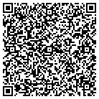QR-код с контактной информацией организации РЕЙНДЭР