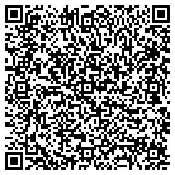 """QR-код с контактной информацией организации ТОО """"LanTel Systems"""""""