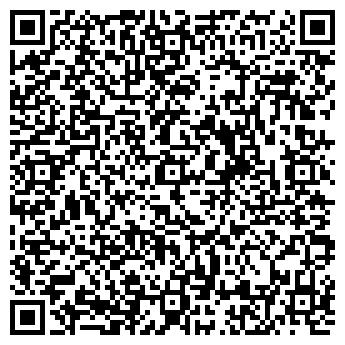 QR-код с контактной информацией организации Алматы Студио, LTD