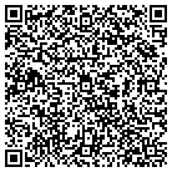QR-код с контактной информацией организации ООО РАВ Буд