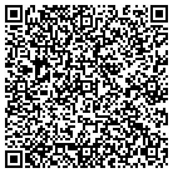 QR-код с контактной информацией организации ИП ДекорКамень