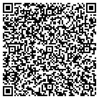 QR-код с контактной информацией организации ООО СтальТим
