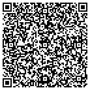 QR-код с контактной информацией организации ИНТЕРНЕТ-СЕРВИС
