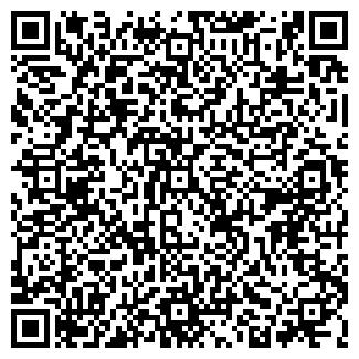 QR-код с контактной информацией организации support
