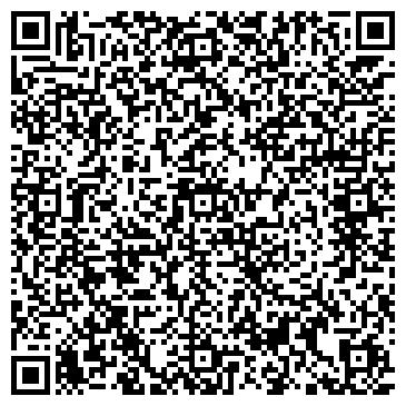 """QR-код с контактной информацией организации Интернет-магазин """"321"""""""