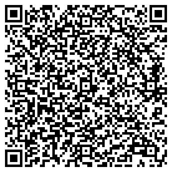 QR-код с контактной информацией организации Общество с ограниченной ответственностью ООО «НалаСтиль»
